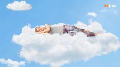 ทำนายฝัน ฝันแบบไหนที่ให้โชค กับ 10 ความฝัน ที่จะทำให้คุณมีโชคการเงินเข้ามา