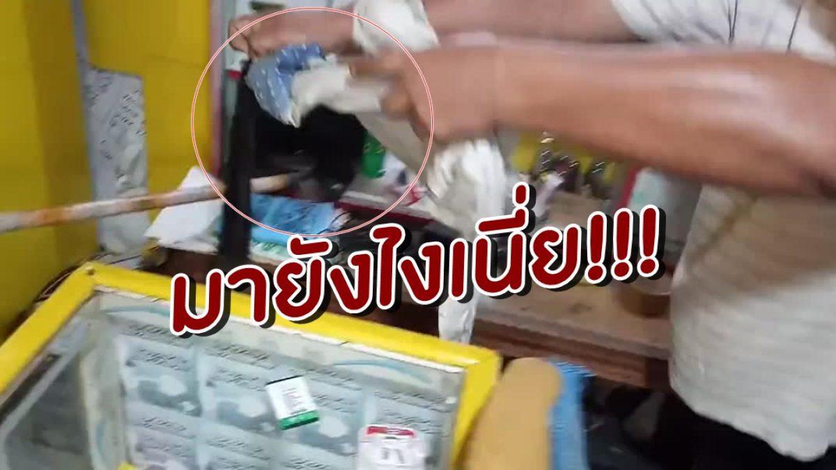 พากันแตกตื่น! เมื่อมีลูกค้าไม่ได้รับเชิญบุกเข้ามาในร้านขายมือถือ ช่วยกันจับชุลมุน