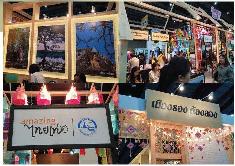เดินทาง..... เที่ยวเมืองรอง น่าน เชียงราย ในงานไทยเที่ยวไทย 2562