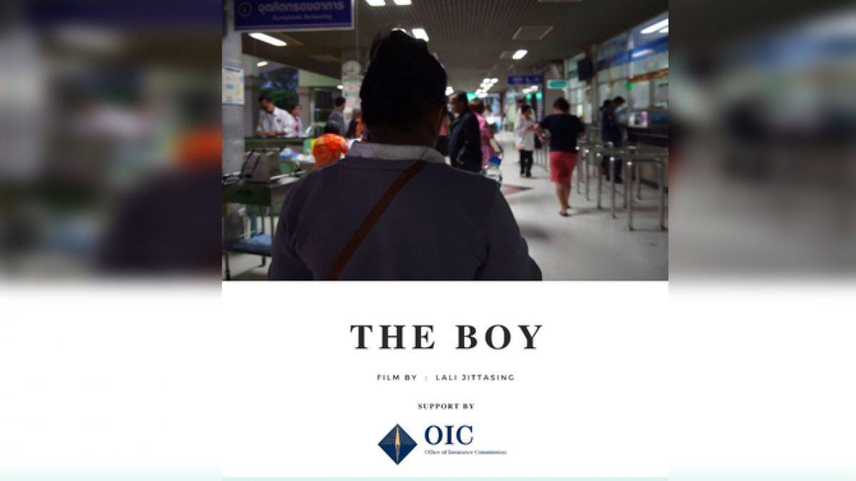 สารคดีเรื่อง The Boy ทีม Lali Jittasing