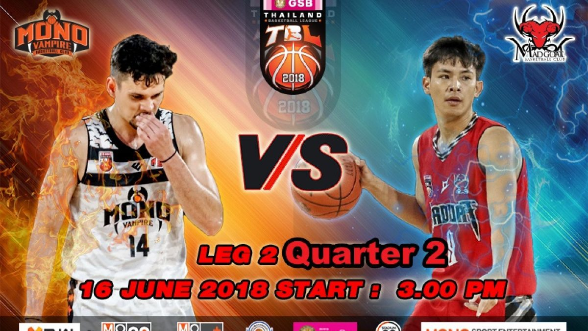 Q2 บาสเกตบอล GSB TBL2018 : Leg2 : Mono Vampire VS Madgoat (16 June 2018)