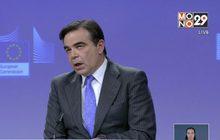 EU เผยพร้อมตอบโต้สหรัฐฯ กรณีขึ้นภาษีรถยนต์