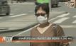 เกาหลีใต้กักปชช.เสี่ยงติดไวรัส MERS 1,000 คน