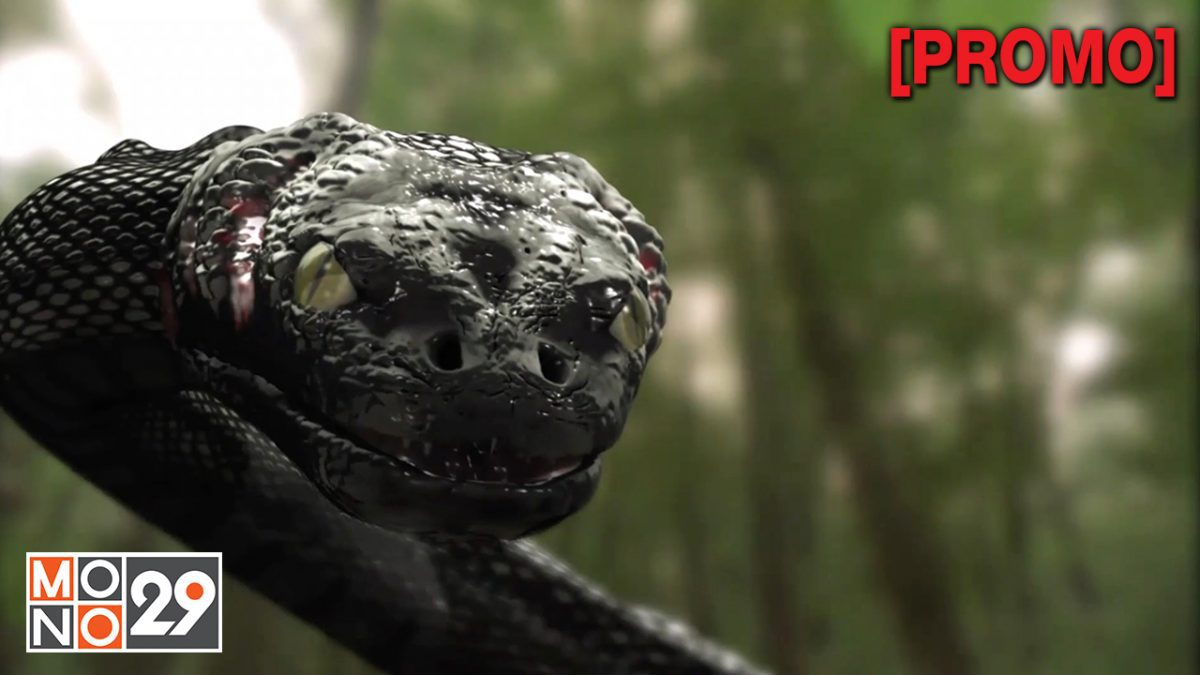 Anaconda 3 Offspring อนาคอนดา 3 แพร่พันธุ์เลื้อยสยองโลก [PROMO]