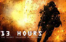 13 Hours 13 ชม. ทหารลับแห่งเบนกาซี