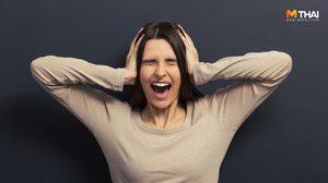 7 คำต้องห้าม ที่ไม่ควรพูดกับผู้หญิง มันเสียมารยาทนะ รู้ไหม?