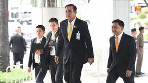 'บิ๊กตู่' เปิดประชุมรัฐมนตรีต่างประเทศอาเซียนครั้งที่ 52 อย่างเป็นทางการ