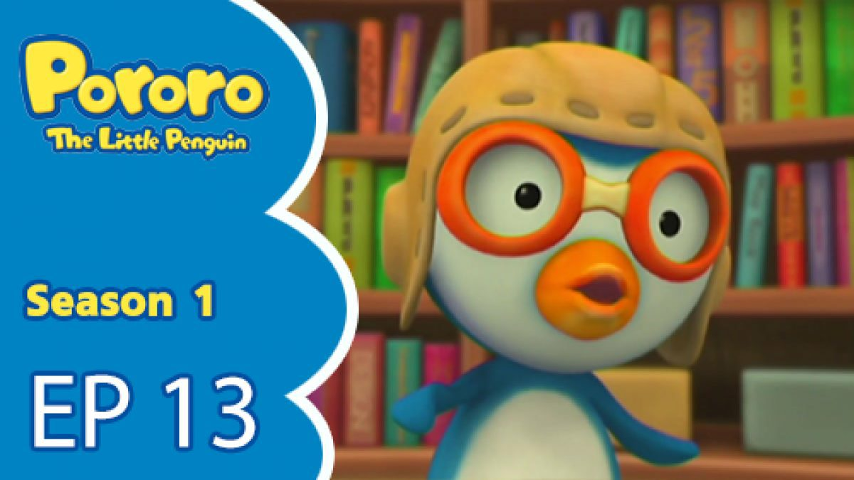 Pororo the Little Penguin Season 1 ตอนที่ 13
