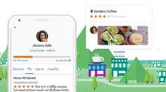Local Guides ฟีเจอร์ใหม่ Google ที่จะทำให้คุณถ่ายวีดีโอลงบน Google Maps ได้