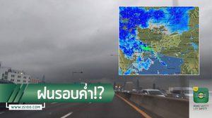 คนกรุงฯ เตรียมพร้อมรับฝนรอบค่ำ 60% ของพื้นที่