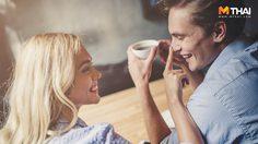 รักแท้หาได้ไม่ยาก! ลอง 7 วิธีสร้างแรงดึงดูดรักที่ดี ให้เจอคนที่ใช่ ชีวิตนี้เป็นสีชมพู