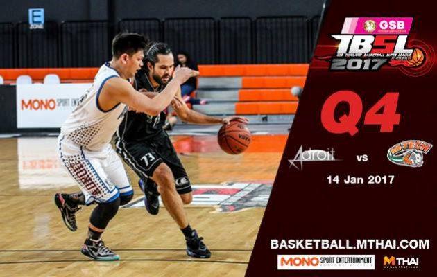 การแข่งขันบาสเกตบอล TBSL2017 คู่ที่2 Adroit (Singapore) VS Hi-Tech Q4  14/01/60