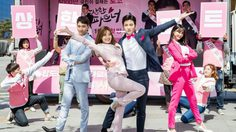 ทีเซอร์โปรโมทซีรี่ย์เกาหลี Suspicious Partner นำแสดงโดย จีชางอุค และ นัมจีฮยอน