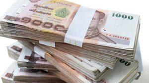 ราศีใดในช่วงนี้ ดวงการเงิน อู้ฟู่ มีใช้เป็นกอบเป็นกำ ไม่เดือดร้อน