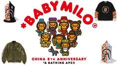 BAPE China ฉลองครบรอบ 8 ปี ด้วยเครื่องแต่งกายสุดเอ็กซ์คลูซีฟ!!