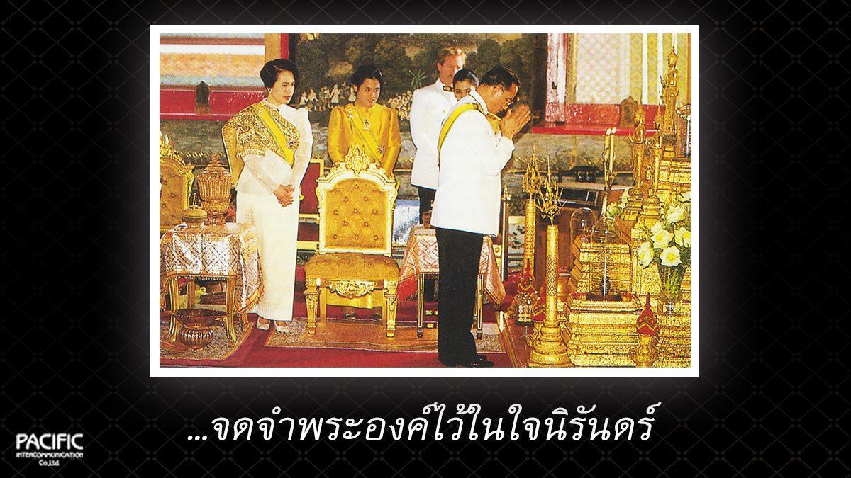 31 วัน ก่อนการกราบลา - บันทึกไทยบันทึกพระชนมชีพ