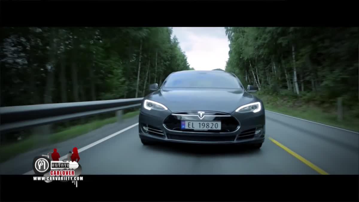 เทสล่า (Tesla) : Carlover