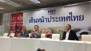 เพื่อไทย มั่นใจวิพากษ์วิจารณ์รัฐบาล – คสช ไม่ผิดกฎหมาย
