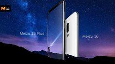 เปิดตัว Meizu 16 และ Meizu 16 Plus สแกนนิ้วมือใต้จอ ใช้ Snapdragon 845