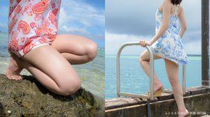 นิทรรศการภาพถ่ายต้นขาสาวญี่ปุ่น ฉบับหาดทราย ท้องทะเล สุดจินตนาการ