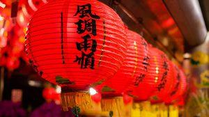 คำอวยพรเทศกาลปีใหม่ แบบญี่ปุ่น
