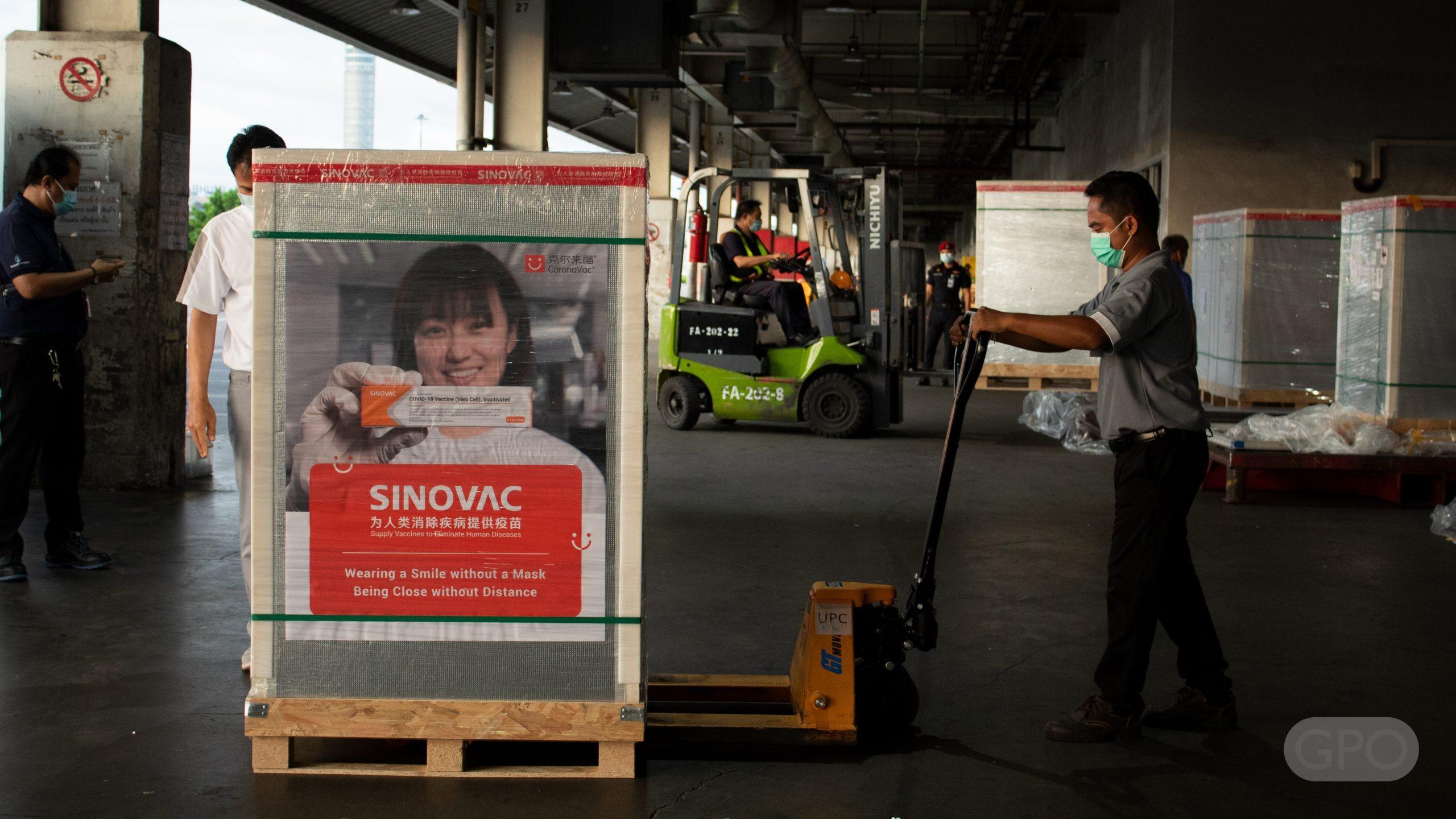 ซิโนแวค ถึงไทยแล้วอีก 5 แสนโดส ปลาย พ.ค. นี้ เข้ามาอีก 1.5 ล้านโดส