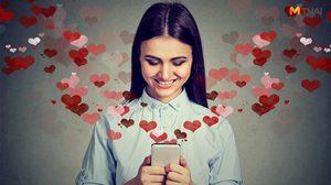 ดวงความรัก 12 ราศี ประจำเดือนกรกฎาคม 2561 โดย อ.คฑา ชินบัญชร
