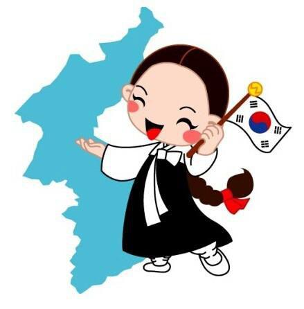 คำศัพท์ภาษาเกาหลี