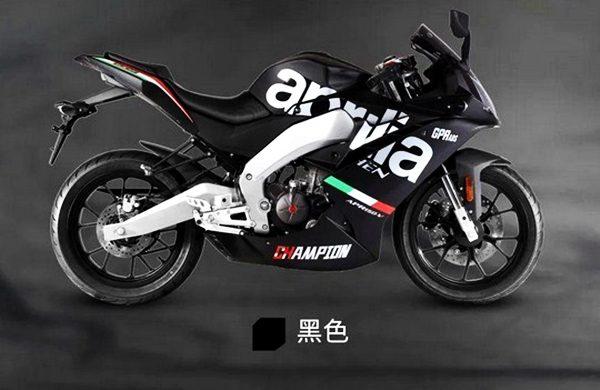 Aprilia GPR 150 ABS