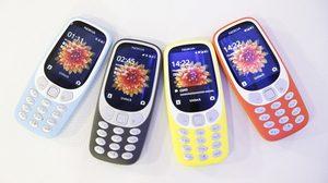 Nokia 3310 จ่อตลาดไทย พร้อมเสริมทัพสมาร์ทโฟน Nokia กลางเดือนตุลาคมนี้