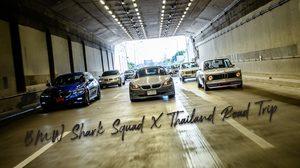 BMW Shark Squad ชวนเที่ยวไทย 5 เส้นทางจากโครงการ Thailand Road Trip