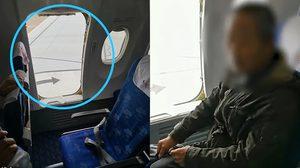 วัยรุ่นใจร้อน!! คุณตาไม่อยากรอต่อคิวลง เครื่องบิน เลยรีบเปิดประตูฉุกเฉินออกทันทีที่ลงจอด