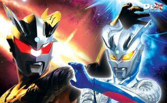Ultraman Galaxy Legend Side Story : Ultraman Zero VS Darklops Zero อุลตร้าแกแลคซี่ ภาคพิเศษ อุลตร้าแมนซีโร่ ปะทะ ดาร์กล็อปส์ ซีโร่