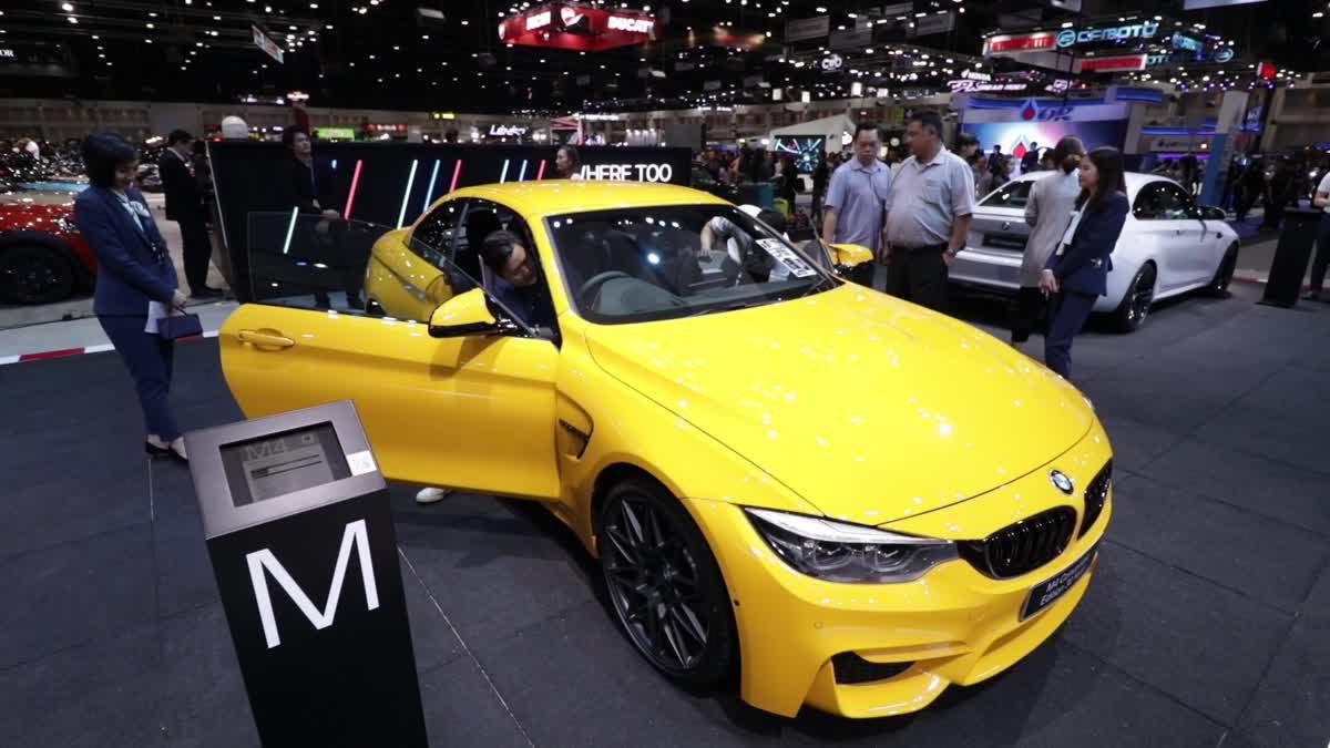 หลากหลายความสนุกในบูธ BMW ที่งาน Motor Expo 2018