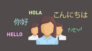 แนะนำ 5 ภาษามาแรง ที่เรียนแล้ว ไม่เสี่ยงตกงาน