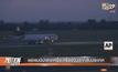 เยอรมนีนำร่างเหยื่อเครื่องบินตกกลับประเทศ