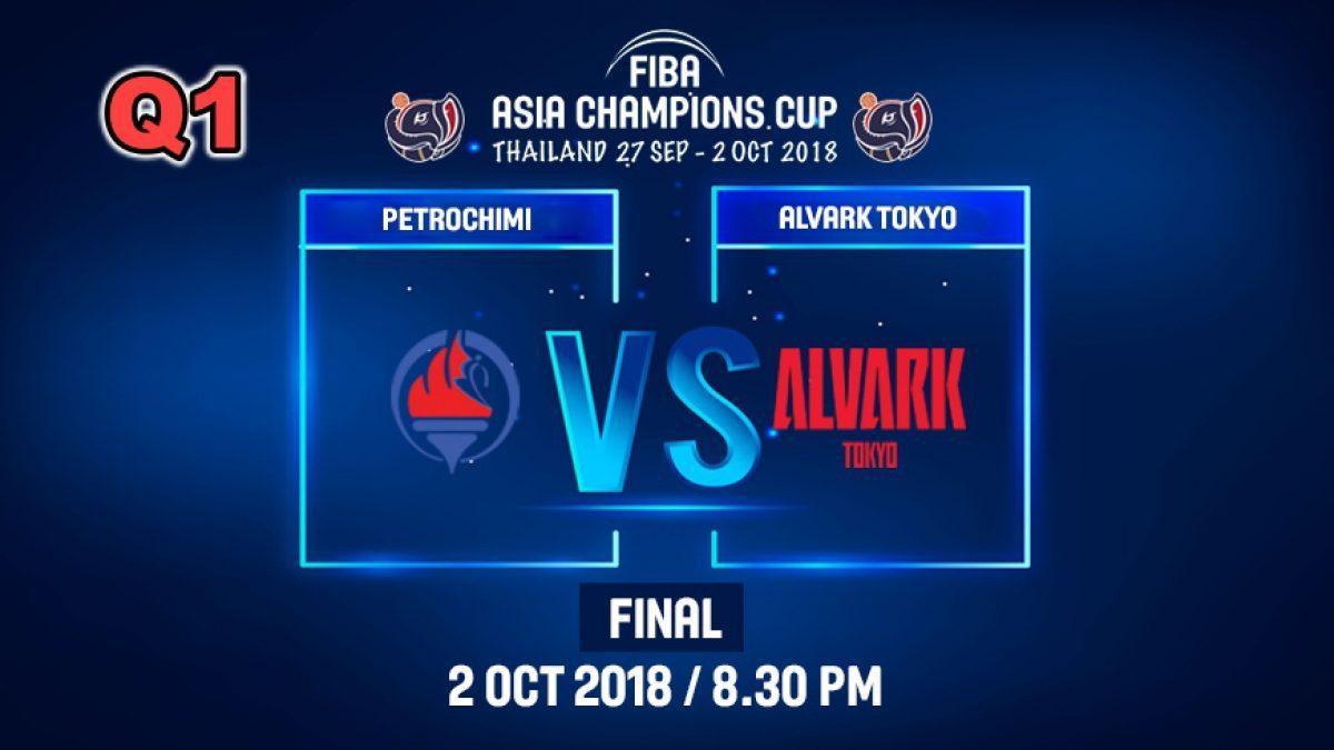 Q1 FIBA  Asia Champions Cup 2018 :Final: Petrochimi (IRI) VS  Alvark Tokyo (JPN) 2 Oct 2018