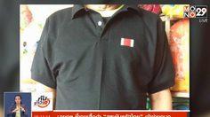 นายกฯ ชี้ ขายเสื้อดำสหพันธรัฐไทยเข้าข่ายกบฏ