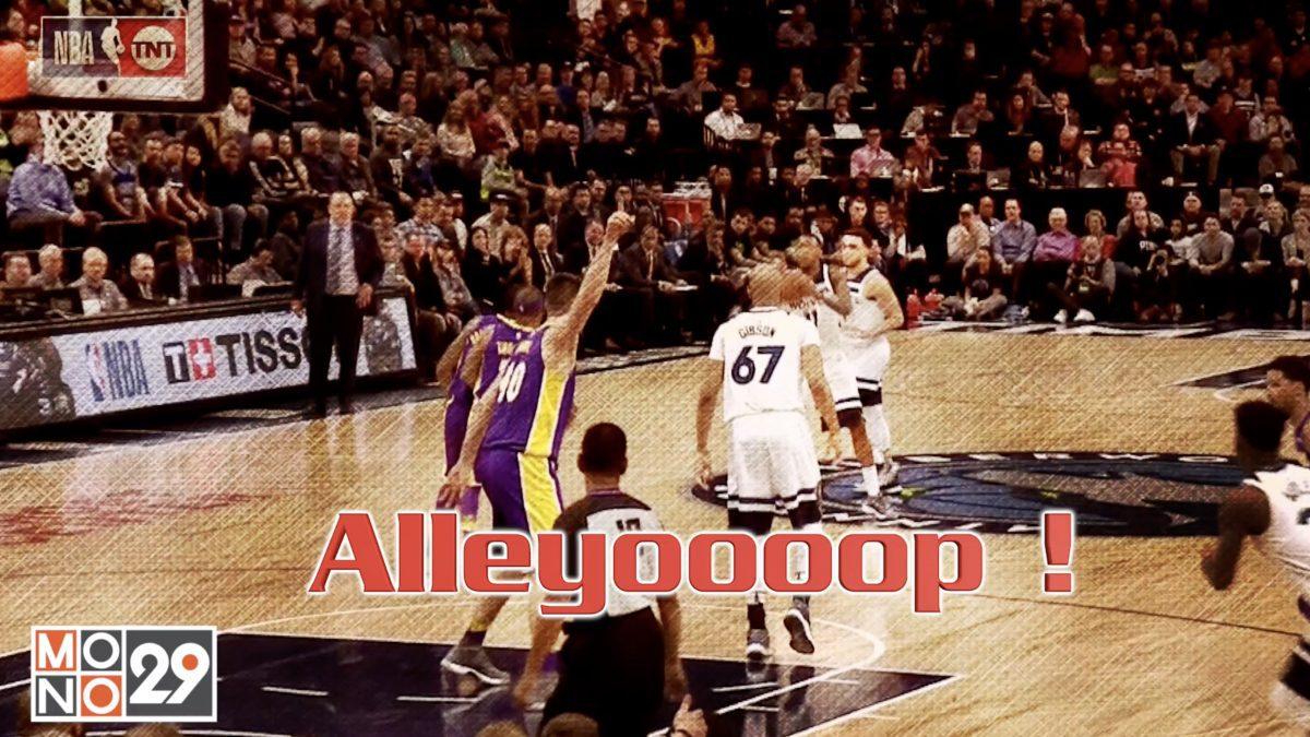 Alleyoooop !