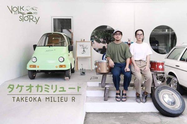 Takeoka Milieu R