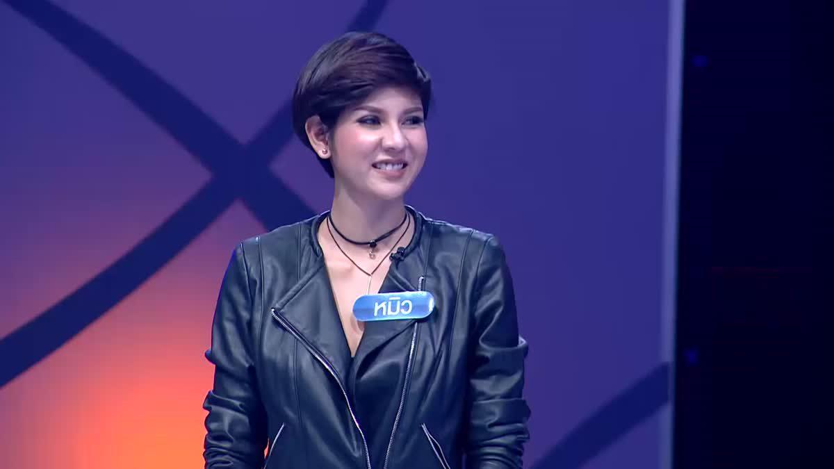 รายการ ตกสิบหยิบล้าน Still Standing Thailand - 17 เมษายน 60 [FULL]