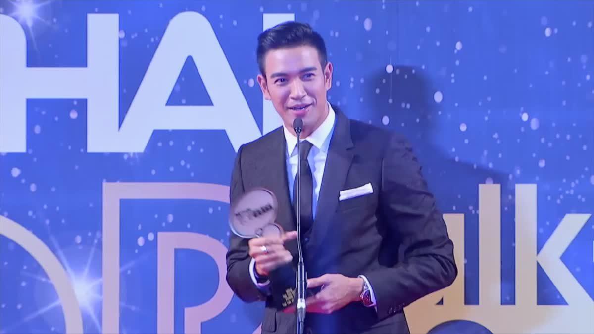 ความเป็นมาของงานประกาศรางวัล MThai Top Talk-About (2018)