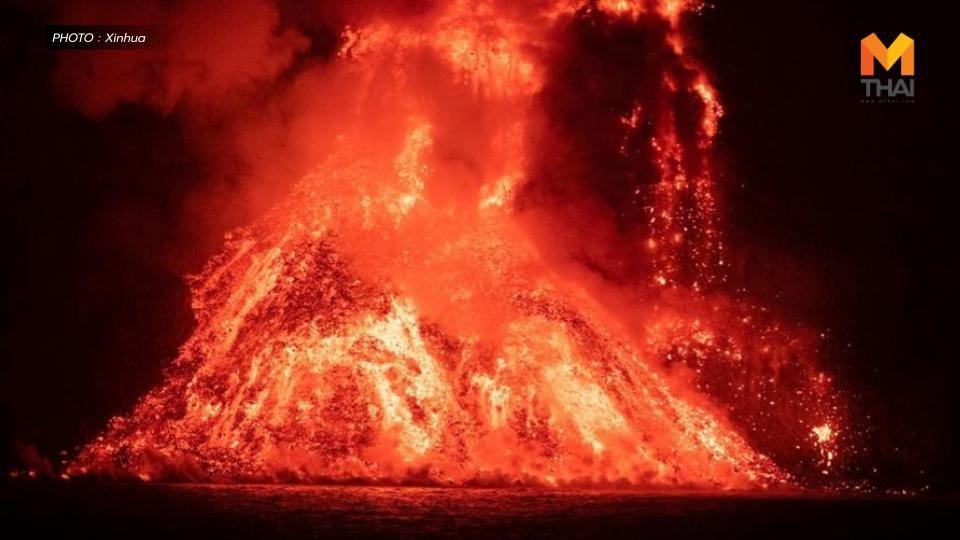 'ภูเขาไฟ' ในสเปนปะทุต่อเนื่อง อพยพประชาชนเพิ่มหลายร้อย