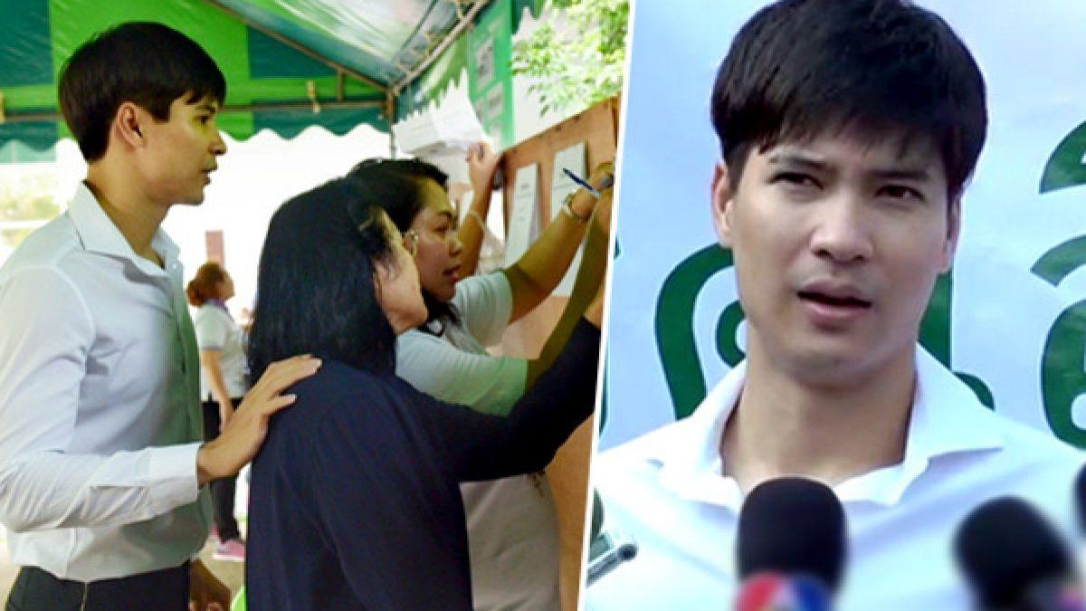 ไมค์ ภัทรเดช ควง คุณแม่ เลือกตั้งล่วงหน้าชวนคนไทยทำหน้าที่ใช้สิทธิ์