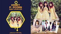Yua Mikami นำทีมเปิดตัวเกิร์ลกรุ๊ป AV ญี่ปุ่น Honey Popcorn บุกตลาดเกาหลี