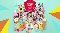 เนื้อเพลง คุกกี้เสี่ยงทาย (Koisuru Fortune Cookie) – BNK48