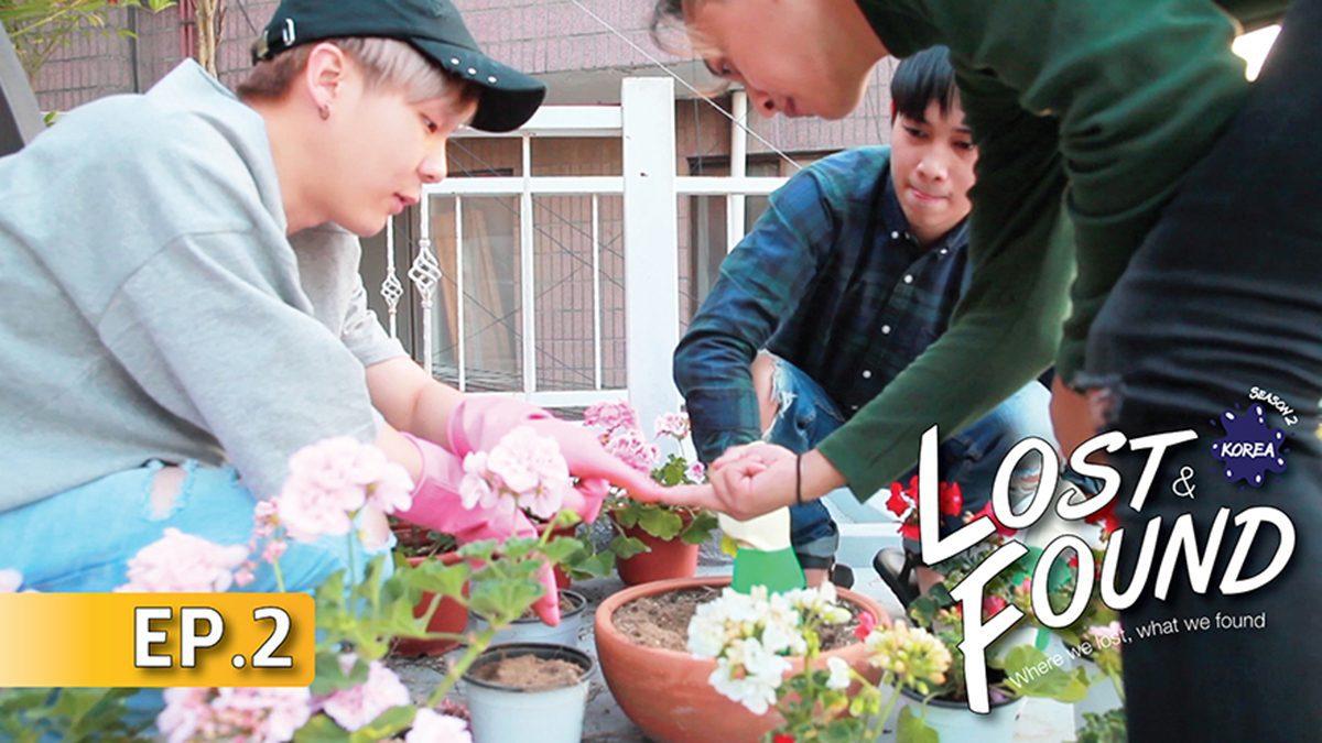 Lost & Found - South Korea SS2 สะแด่วนี้...ที่เมืองกิมจิ EP.2