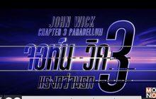 """สหมงคลฟิล์ม ชวนสานต่อความมันส์ กับภาพยนตร์เรื่อง """"จอห์น วิค แรงกว่านรก 3"""""""