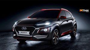 2019 Hyundai Kona Iron Man Edition ราคาเริ่มต้น 1.004ล้านบาท