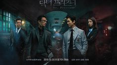 เรื่องย่อซีรีส์เกาหลี Doctor Prisoner